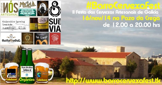 barrocervexafest2014